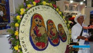 Silletero_Kolumbia_targi FlowersExpo 2017_Moskwa_fot_A-Cecot