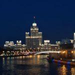 Widok na rzekę Moskwę