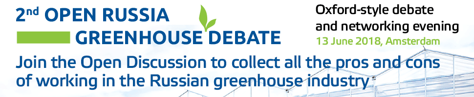 Greenhouse Debate